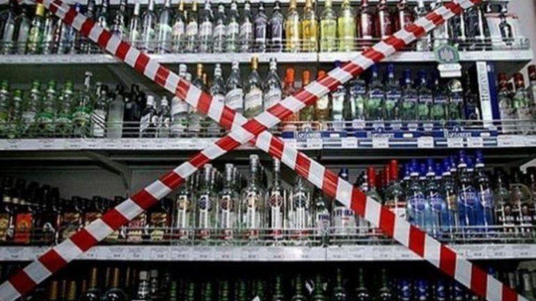 Rige la veda electoral y no se puede vender bebidas alcohólicas
